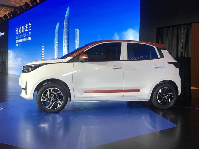 雷丁汽车全新纯电动微型车芒果首发亮相