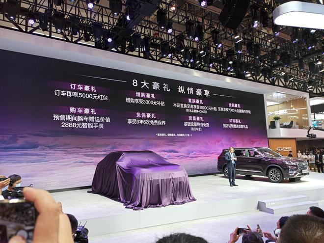 奇瑞瑞虎8 PLUS预售价13.19万元起