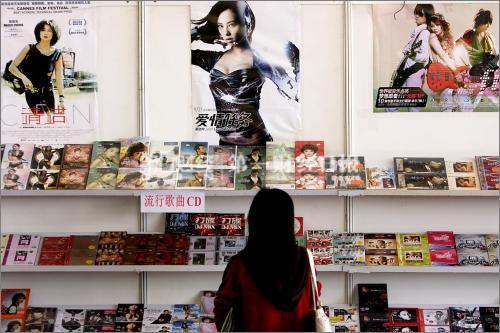 广州书展。(资料图)摄影/王恺