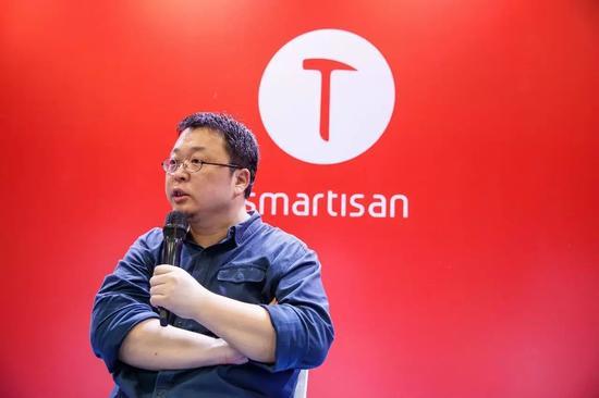 罗永浩:锤子科技创始人兼CEO