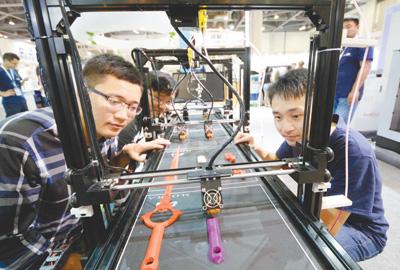 2017中国增材制造大会暨展览会7月在杭州国际博览中心举行。图为观众参观一台生产型3D打印机。人民视觉
