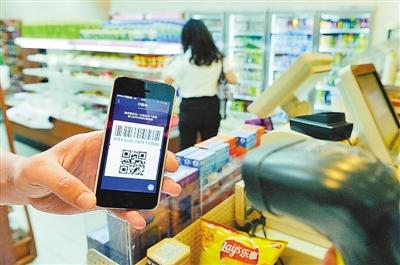 图为消费者通过手机二维码进行付费。新华社发