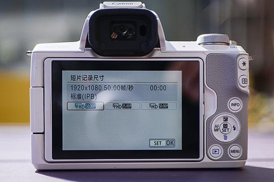 在Av/Tv/M 以及自动模式下EOS M50只能设置为1080 60p全高清拍摄