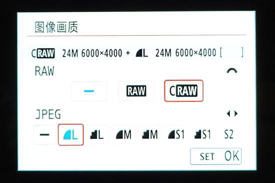 全新C-RAW格式文件