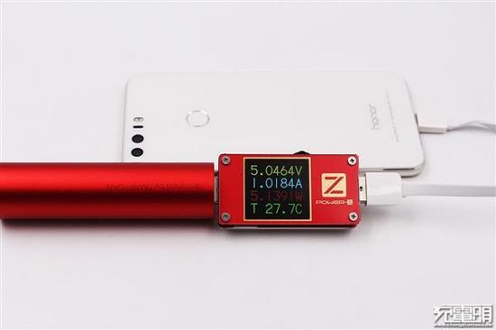 给荣耀8充电,功率可以达到5.13W左右。