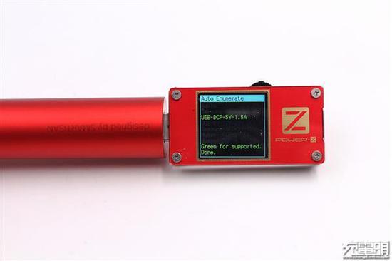 USB-A输出接口不支持任何快充协议。