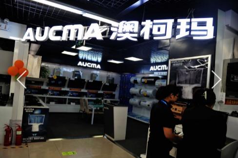 山东青岛一家电器商场内的澳柯玛家用电器专卖区。(视觉中国)