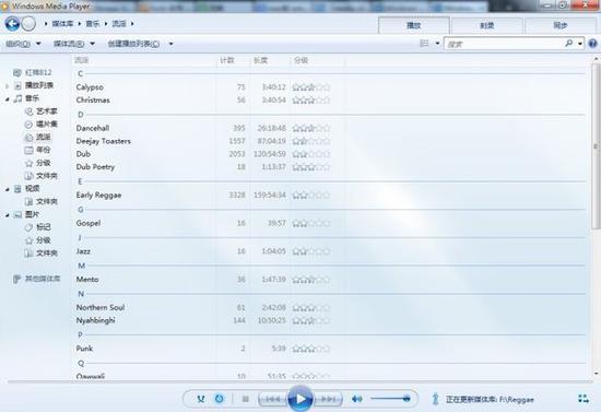 WMP管理音乐