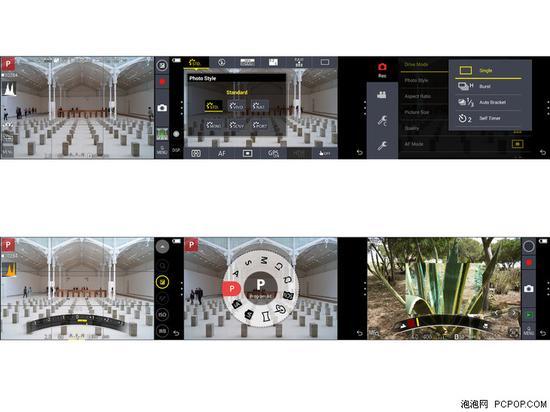 部分相机界面(截图源于DP REVIEW)