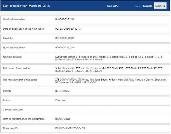 中兴注册Axon9/9Pro新机将于今年发(图片引自微博)