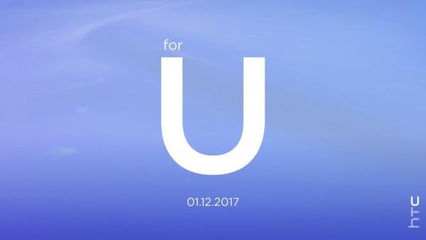 HTC U Play通过蓝牙认证