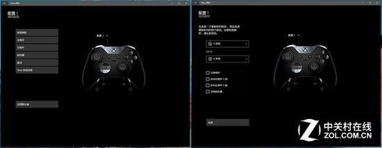 配置界面(左)与按键映射功能界面(右)