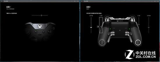 西瓜灯亮度设置界面(左)四个震动位强度调节界面(右)