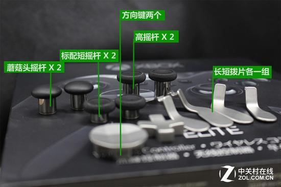 XBOX 精英版手柄配件(包括背部拨片两组,摇杆三组,方向键两个)
