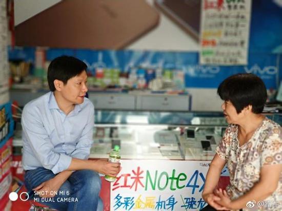 雷军8月18日微博发的和乡镇手机店老板聊天的图。