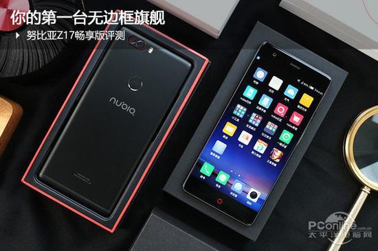 努比亚 Z17 6GB+64GB畅享版