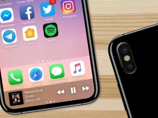 爆料大神确认新iPhone名称:和人们想的一样(图片来自于Google)