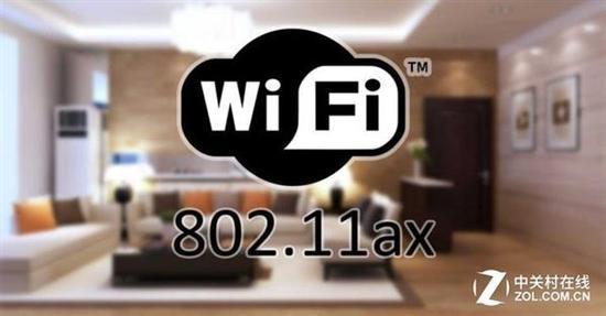 第6代Wi-Fi已来
