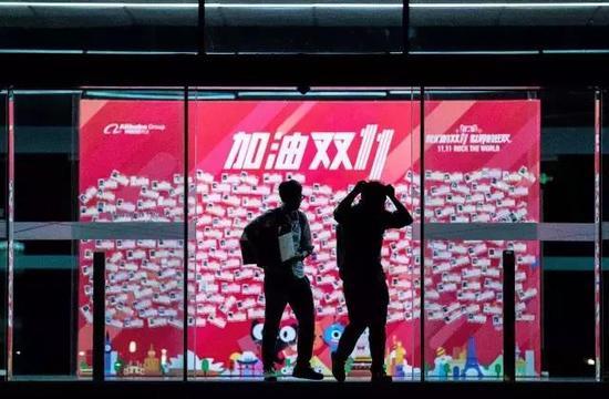 """阿里人们都有一段类似""""missionimpossible""""的记忆。@视觉中国"""