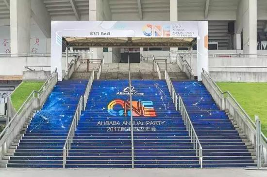 阿里巴巴18周年年会将在黄龙体育馆举行@视觉中国