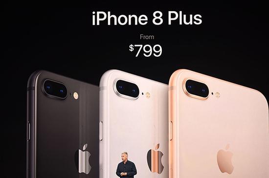 当地时间2017年9月12日,美国加州库比蒂诺,苹果在全新 Apple Park 总部乔布斯会场举行发布会,推出 iPhone X、iPhone 8 和 iPhone 8 Plus 等新品。视觉中国 图