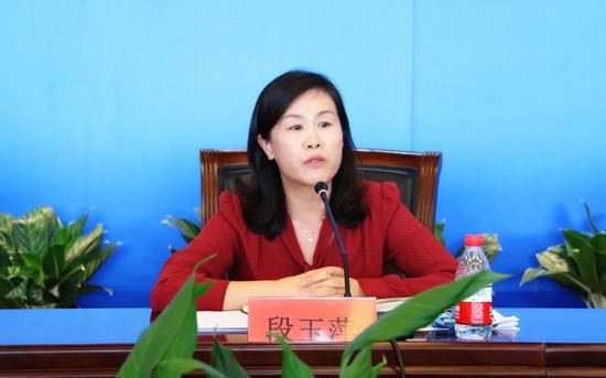 国家新闻出版广电总局(国家版权局)版权管理司副司长段玉萍主持会议。