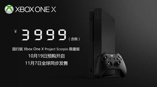 微软 Xbox One X产品综述 <img src=