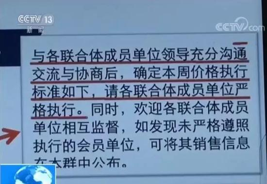 国家发展改革委反垄断局二处 曾川: