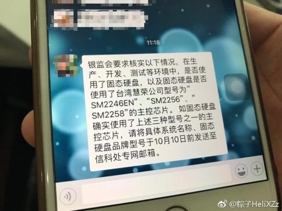 """图片来源:新浪微博用户""""粽子HeliXZz"""""""