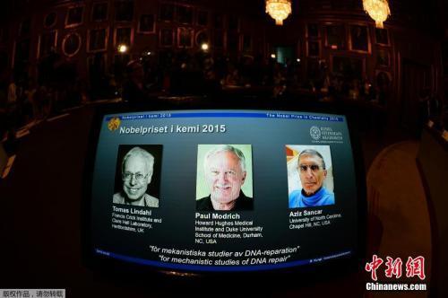 2015年的诺贝尔化学奖表彰三位科学家在DNA修复的细胞机制方面的研究。