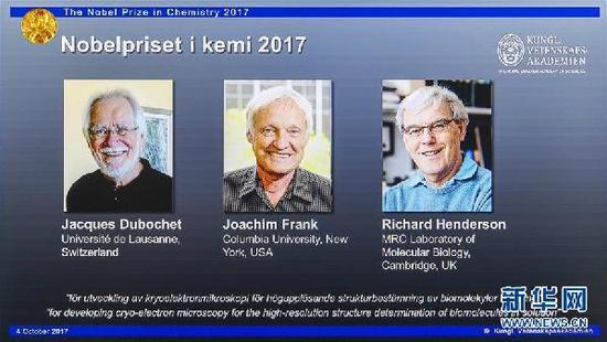 10月4日,在瑞典斯德哥尔摩,获得2017年诺贝尔化学奖的瑞士科学家雅克・杜博歇、美国科学家约阿希姆・弗兰克以及英国科学家理查德・亨德森(从左至右)的照片显示在屏幕上。瑞典皇家科学院4日宣布,将2017年诺贝尔化学奖授予瑞士科学家雅克・杜博歇、美国科学家约阿希姆・弗兰克以及英国科学家理查德・亨德森,以表彰他们在冷冻显微术领域的贡献。新华社发(石天晟 摄)