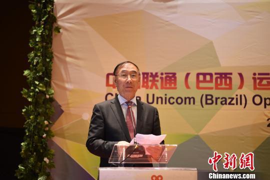 图为中国联通副总经理姜正新致辞。 莫成雄 摄