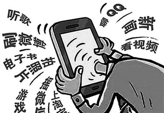 """一""""头""""扎在手机里的手机用户"""