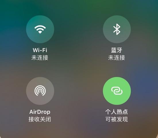 图标灰色状态,WiFi热点仍可以开