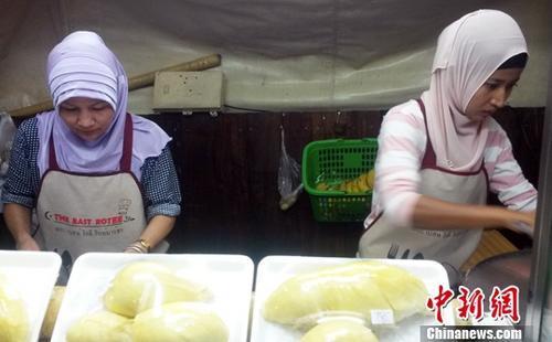 资料图:泰国榴莲果肉。中新社记者 钱兴强 摄