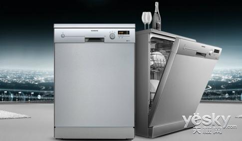 (美的嵌入式洗碗机WQP8-W3908T-CN)