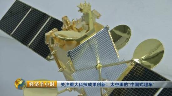 除了这种便携式卫星宽带通信系统,张阁带领的团队,还在研制用于高铁列车、远洋船舶上的卫星宽带通信系统。