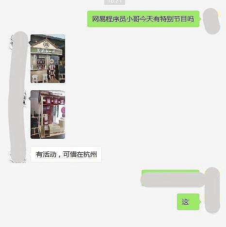京东云在公众号发了抽奖声明: