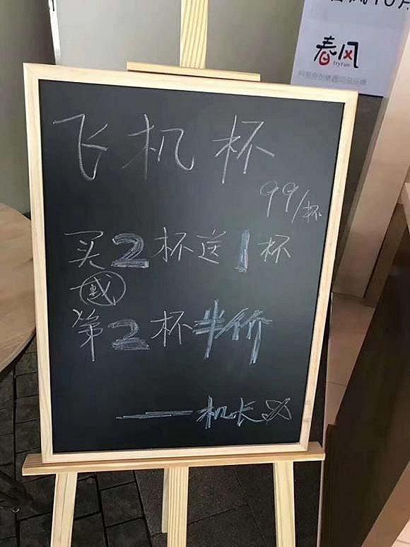 网易自己家的程序员都很羡慕杭州同学福利:
