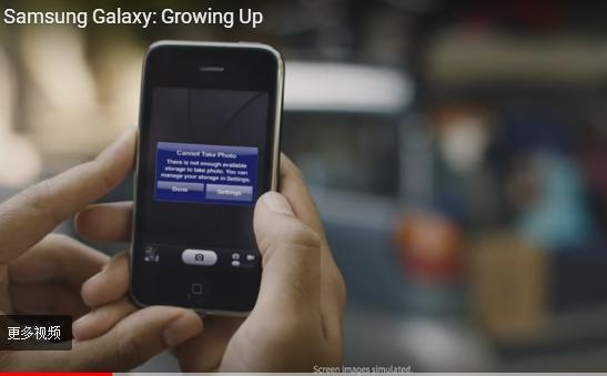 绗�涓�涓�杞����虹�板��2010骞达��蜂富瑙���iPhone 3GS���ф�舵��绀哄���ㄧ┖�翠�瓒炽��