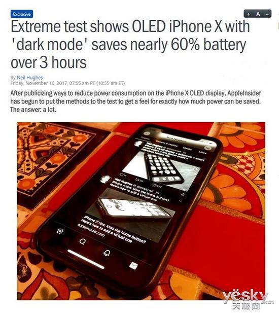 """iPhone X启动""""黑暗""""模式:3小时可节电60%"""