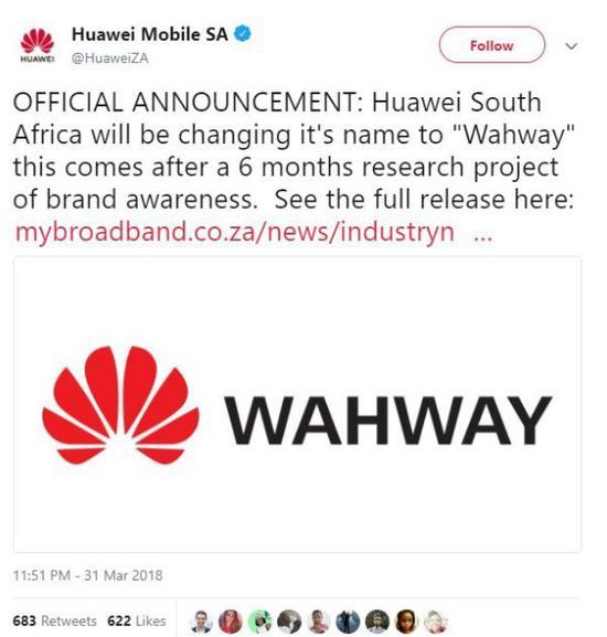 华为南非官方Twitter