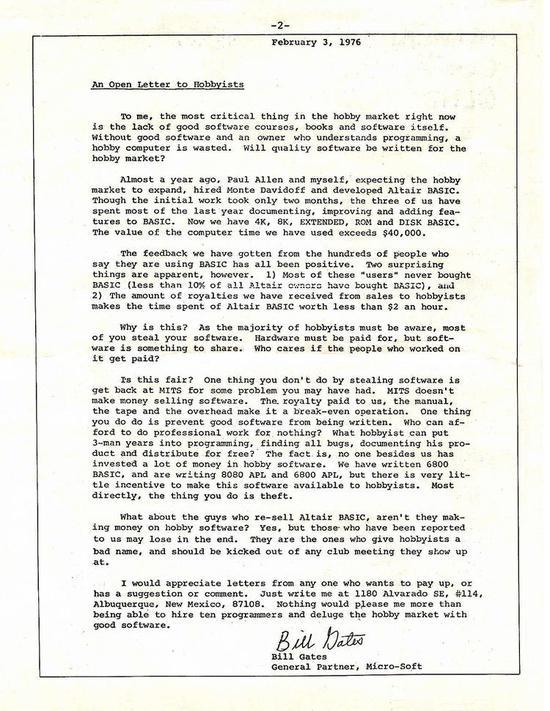 比尔・盖茨 1976 年写给计算机爱好者的公开信。图/维基百科