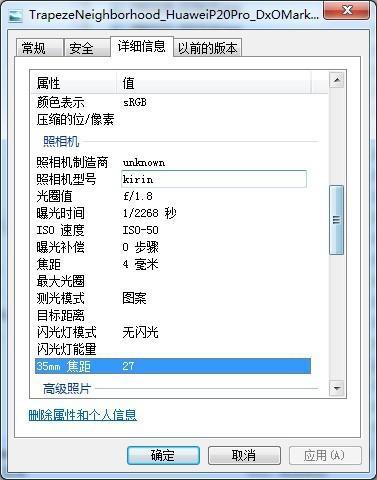 网友从DxOMark下载的评测照片信息
