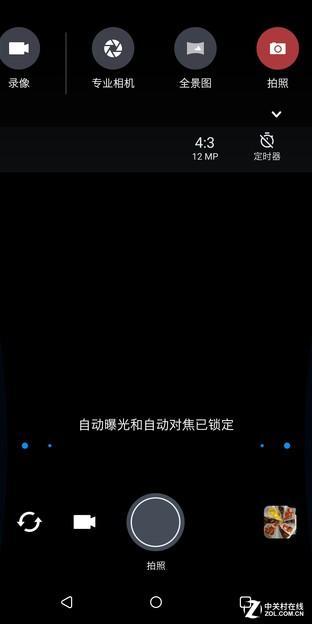 HTCU11+相机界面