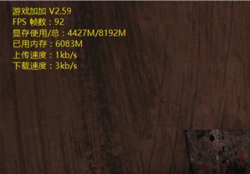内存占用量也同样达到了6GB左右。与此同时,我们使用Fraps记录帧率。