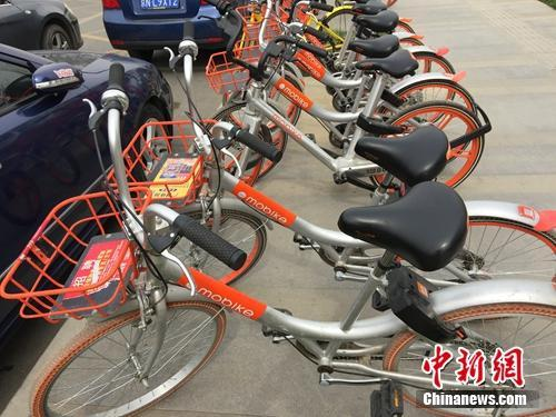 资料图:大街上的共享单车。中新网吴涛 摄