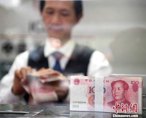 资料图:银行工作人员清点货币。中新社记者 俞靖 摄