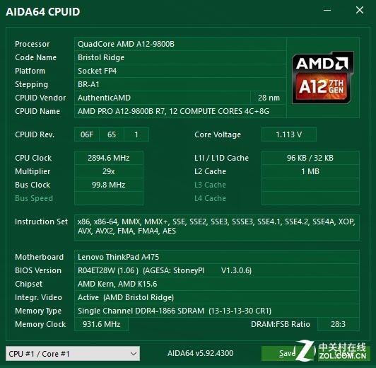 AIDA64CPUID