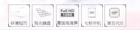 小艾S310在3000以内价位段是唯一可以将上述这些元素集合到一起的笔记本电脑